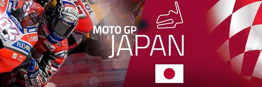 2019 Japan MotoGP Odds, Preview & Picks