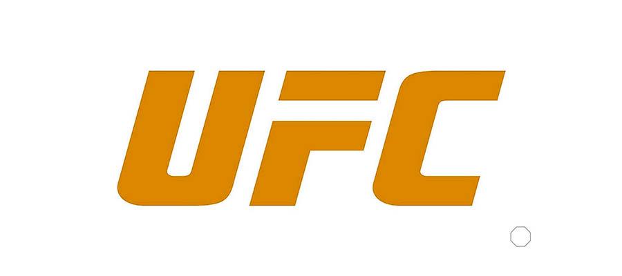 2020 UFC Rumors & Betting News November 16th Edition
