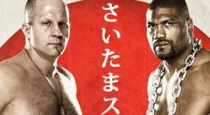 Bellator 237 Odds, Preview & Expert Predictions.