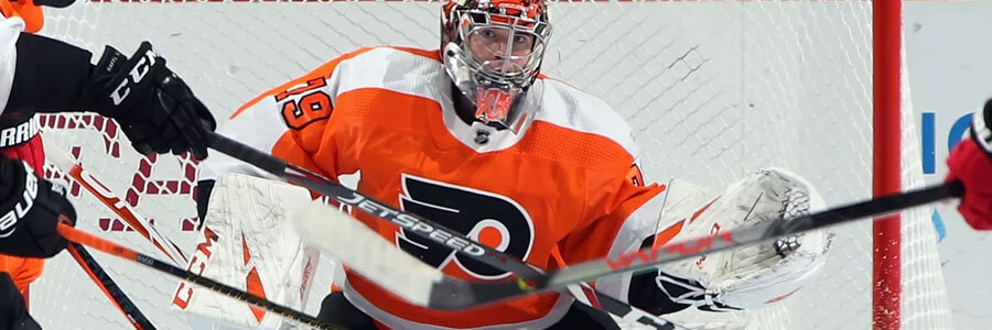 Flyers vs Avalanche 2019 NHL Betting Lines, Game Info & Pick.