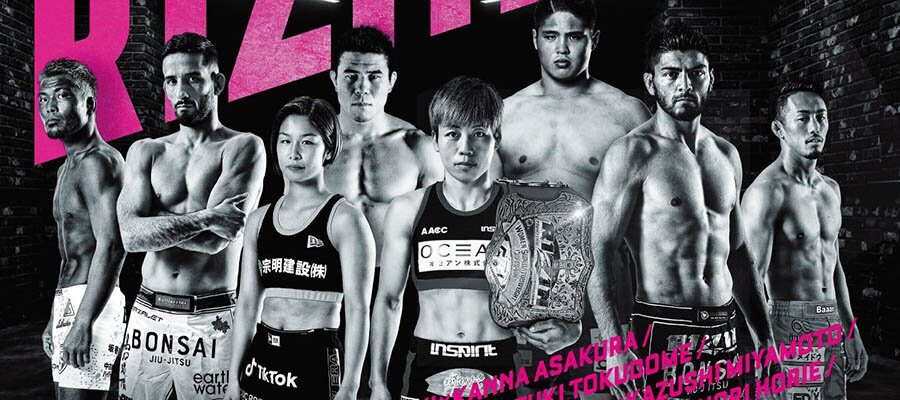 Rizin FF 27 Expert Analysis - MMA Betting