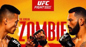 "UFC Fight Night: Chan Sung ""The Korean Zombie"" Jung vs Dan Ige Betting Odds & Picks"