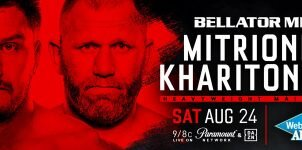 Bellator 225 Odds, Preview and Picks