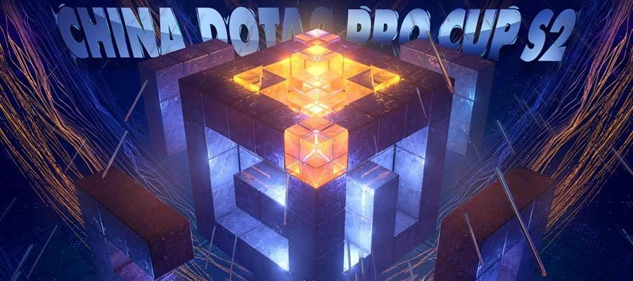 eSports Betting: China Dota2 Pro Cup Analysis Nov. 13