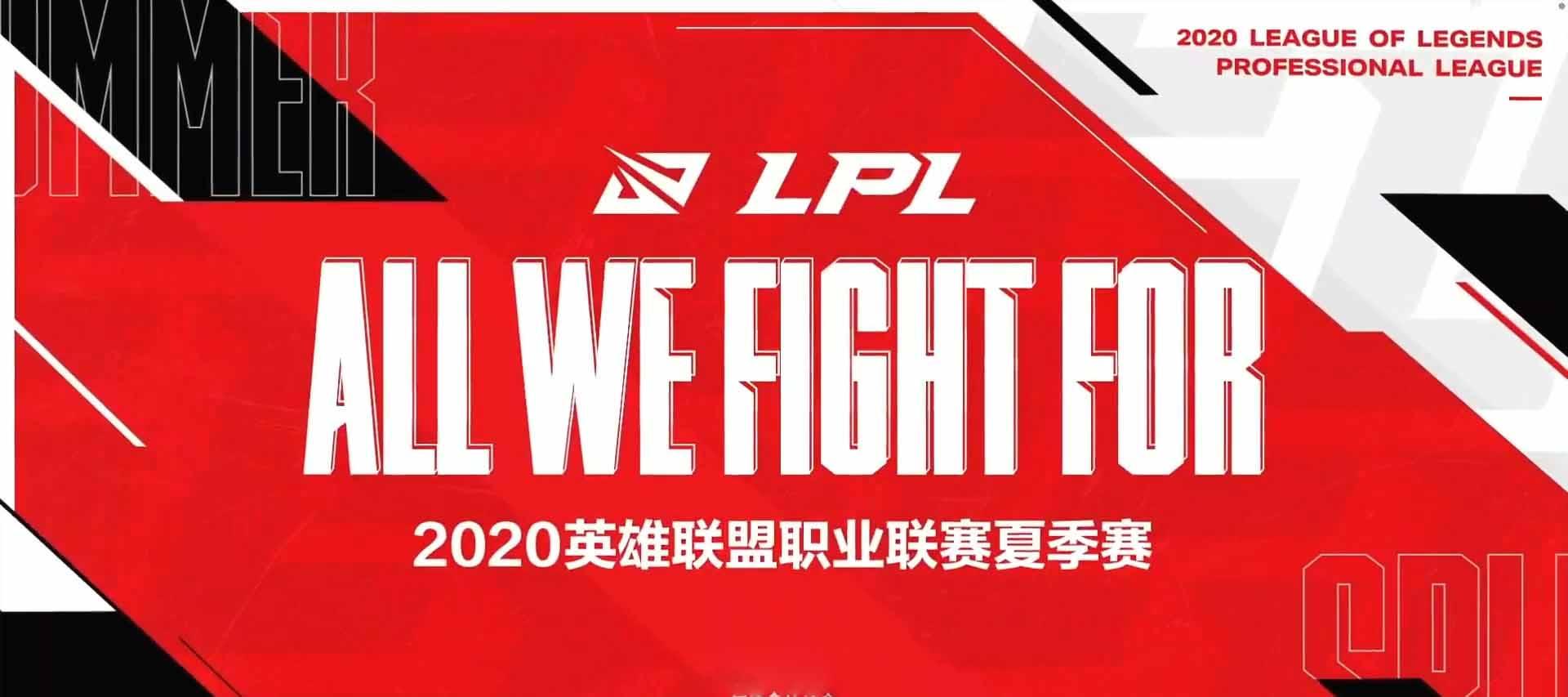 eSports Betting: League of Legends LPL Summer Split - June 20 & 21 Matches
