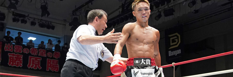 New Year's Eve Boxing Odds, Tokyo Preview, Betting Picks of the Week